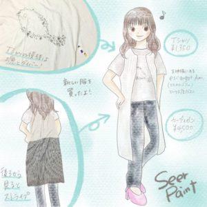ファッションチェック|イラスト×写真|Procreate
