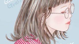 メガネの女の子|Procreate