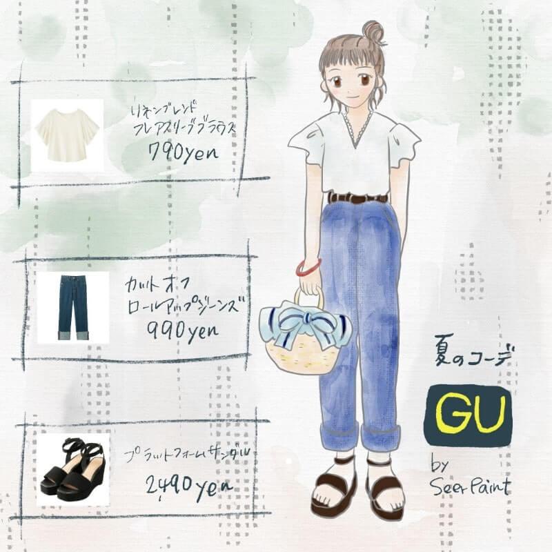 全身GUコーデ|ファッションイラスト|Tayasui Sketches × Procreate
