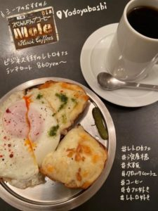 Hosoi & Coffee Mole|フォトレコ|Procreate
